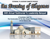 Masjid Bilal Islamic Center to be Honored by the Islamic Shura Council of Southern California